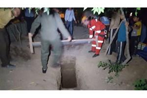 نجات کودک و پدری که درون چاه 35 متری گرفتار شده بودند