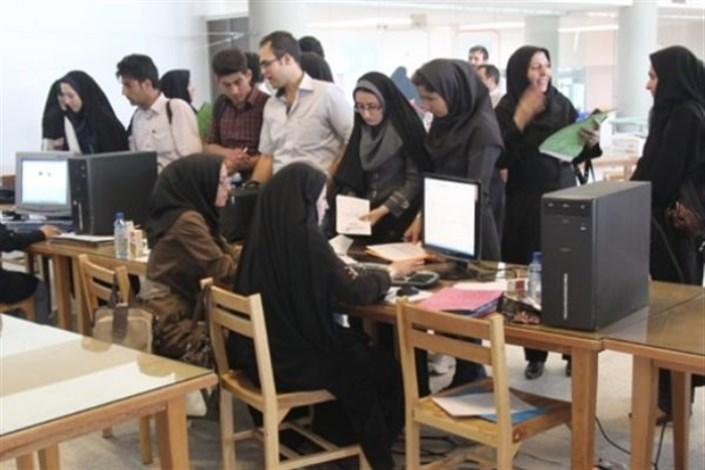نحوه پذیرش در پردیس خودگردان دانشگاه علامه اعلام شد