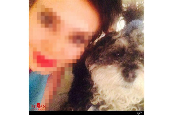 دختر حیوان آزار متواری شد