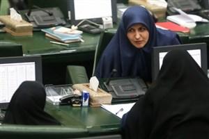 نقش آفرینی زنان و لیست امید در هیات رییسه کمیسیون اجتماعی مجلس دهم