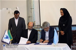 IAU & UNESCO to Ink Co-op MoU