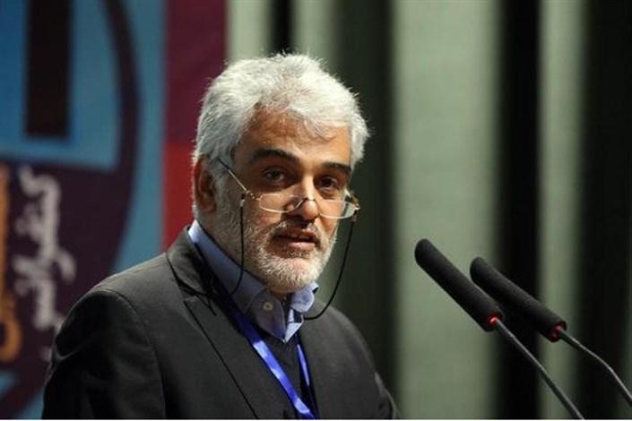 راهاندازی دفتر مشترک همکاریهای علمی و فناوری ایران و روسیه