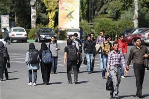 رصد افت تحصیلی دانشجویان در ۱۳ دانشگاه برتر به صورت هوشمند