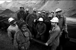 تکرار حکم کارگران معدن آقدره، این بار دربافق/حکم یک پرونده کارگری دیگر صادر شد