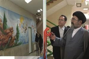 رو نمایی از نقاشی دیواری با برداشت از اشعار مولانا در دانشکده هنر و معماری واحد یادگار امام(ره)