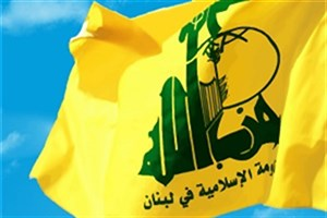 آغاز اجرای قانون تحریم حزب الله از سوی بانک های لبنانی