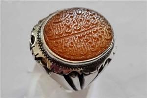 از انگشترسازی تا انگشتربازی/دستبرد به گنجینه هنر ایرانی