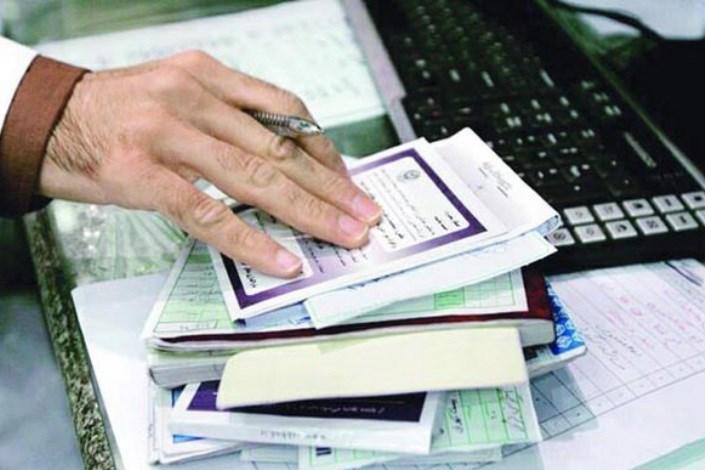 شرایط معرفی بیمهشدگان به کمیسیونهای پزشکی تامین اجتماعی