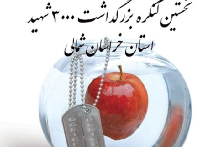کنگره 3000 شهید حرکت فرهنگی بزرگی در استان است