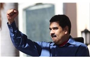 عملیات برای یافتن حمله کنندگان به والنسیا در ونزوئلا
