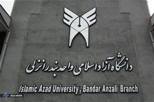 تأسیس اتاق فکر, از ضرورت های  واحدهای دانشگاه آزاد اسلامی