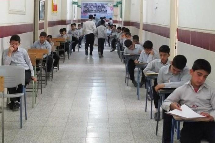 برنامه امتحانات نهایی خرداد 97 دانش آموزان اعلام شد