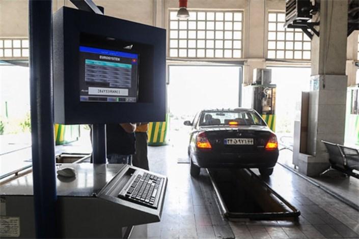 معاینه فنی خودروها