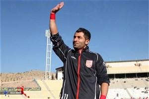 ابراهیمی رسماً سرخ پوش شد+ عکس