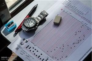 نتایج انتخاب رشته متقاضیان دانشگاه آزاد اسلامی شرکت کننده در آزمون سراسری اعلام شد