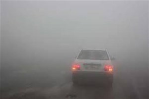 مهگرفتگی و کاهش دید در جاده های ۵ استان