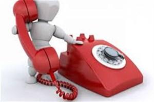 واعظی:تعرفه تلفن ثابت افزایش یافت/از اول ماه آینده اجرایی می شود