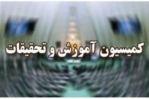 تکذیب خبر «بررسی تحصیل حسین فریدون در کمیسیون آموزش مجلس»