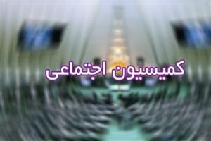 کلیات طرح اصلاح قانون شوراهای اسلامی کار در کمیسیون اجتماعی مجلس تصویب شد