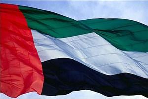 اتهامات تکراری یک مقام اماراتی علیه ایران