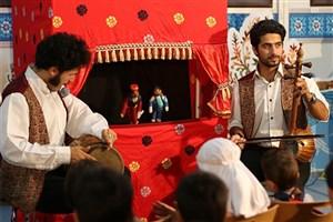 اجرای دو نمایش برای کودکان/خیمهشببازی  در«مهمانی مهر و نیایش»
