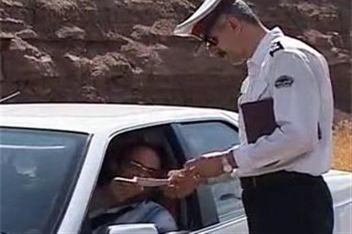 اجرای طرح بخشودگی دیرکرد جرایم رانندگی آغاز شد