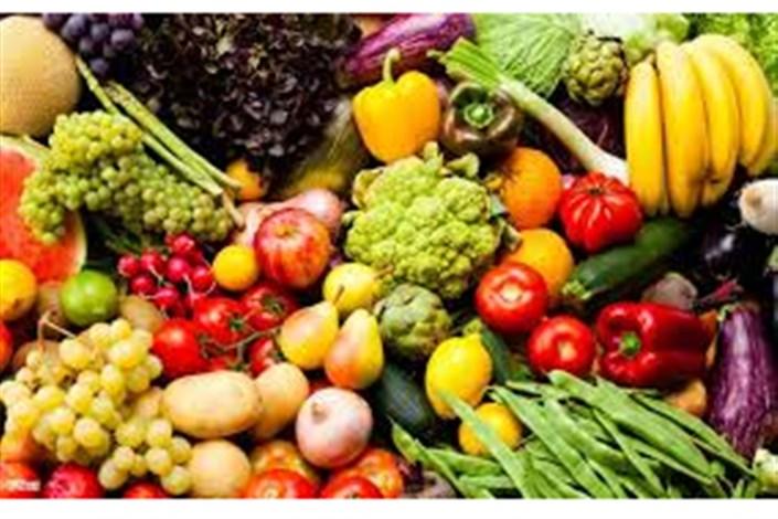 میوه و سبزی