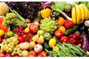 قیمت انواع میوه و سبزیجات در بازار امروز