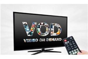 امضای تفاهم نامه در زمینه پروژه VOD