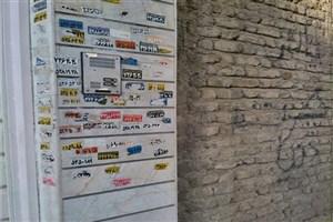 رنگینکمان زشت/برچسبهای تبلیغاتی تخلیه فاضلاب روی در و دیوار ساختمانها