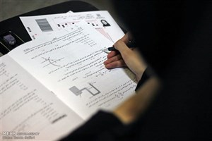 آزمون زبان عمومی وزارت بهداشت امروز برگزار میشود
