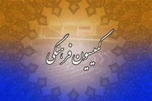 پیام تبریک بانوان کمیسیون فرهنگی برای کسب مقام نایب قهرمانی توسط «کیمیا علیزاده