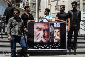 ازدحام جمعیت و نیروی انتظامی در مراسم حبیب محبیان/ عکس