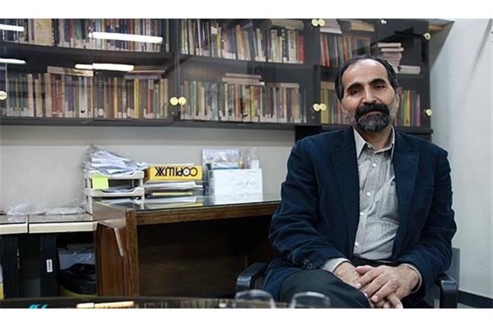 دکتر تقی آزاد ارمکی