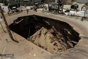 آخرین وضعیت پرونده حادثه شهران پس از یک هفته