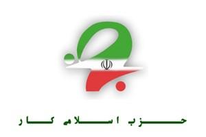 اقتصاد غیر رقابتی گریبان نظام اشتغال و تولید ایران را گرفته است