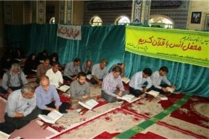 برگزاری محفل انس با قرآن کریم در دانشگاه آزاد اسلامی واحد نی ریز