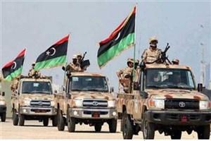 لیبی در اعتراض به حملات هوایی آمریکا سفیر این کشور را احضار کرد