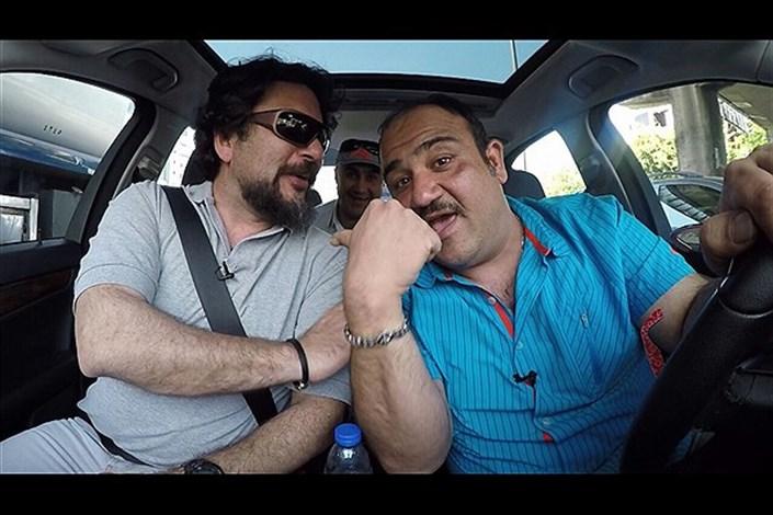 پایان تصویربرداری «با من خوش میگذره!» در لبنان/یک روز خوشگذرانی فرهنگی با 400 دلار!