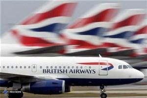 بریتیش ایرویز پروازها به دومین فرودگاه بزرگ انگلستان را متوقف میکند