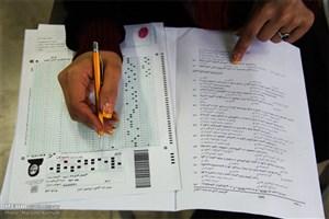 7 خرداد، آخرین مهلت ثبت نام و ویرایش اطلاعات آزمون ارشد رشتههای پزشکی