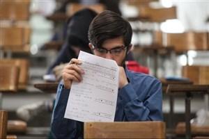 عوامل شیوع تقلب دانشجویان در امتحان/ مهارت کشی با طعم  تنبلی
