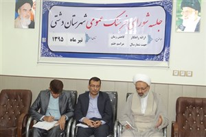 تقدیر فرماندار شهرستاندشتی از فعالیت های فرهنگی و اجتماعی دانشگاه آزاد اسلامی