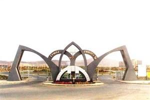 موافقت شورای گسترش با ایجاد ۱۷رشته در دانشگاه ارومیه
