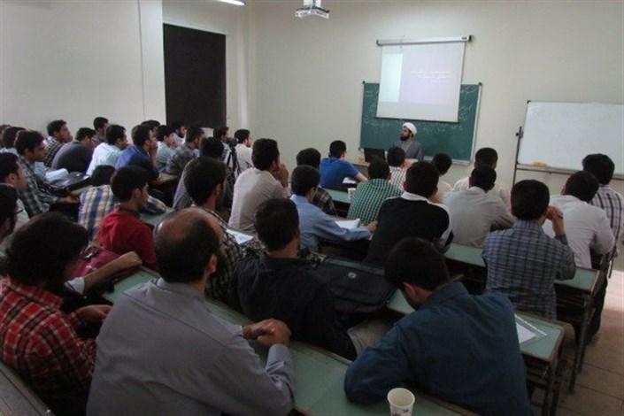 آغاز دروس پیش ترم کانون اندیشه اسلامی در حوزه دانشگاهیان