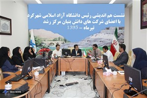 رئیس دانشگاه آزاد اسلامی شهرکرد: نقش شرکت های دانش بنیان در توسعه اقتصاد محلی و درون زا