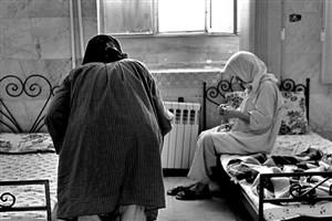 ساکنان خانه سالمندان معمولا رابطه عاطفی محکمی با فرزندان خود نداشته اند/وجود یک خلاء جدی در حوزه آموزش سالمندان
