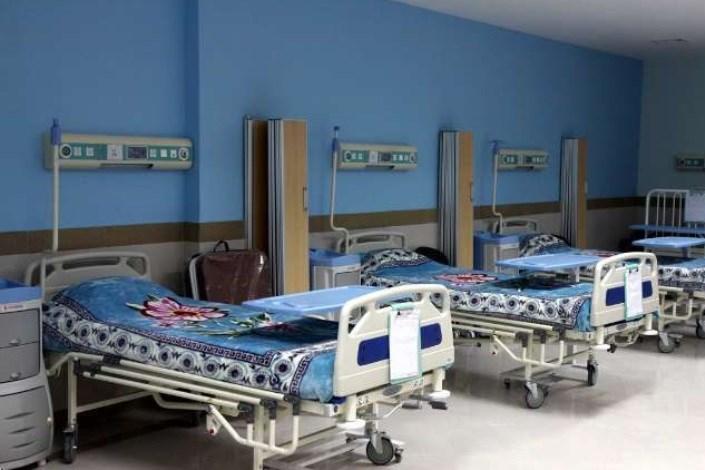 بیمارستان اطفال