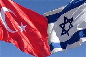 سفیر اسرائیل در ترکیه مشخص شد