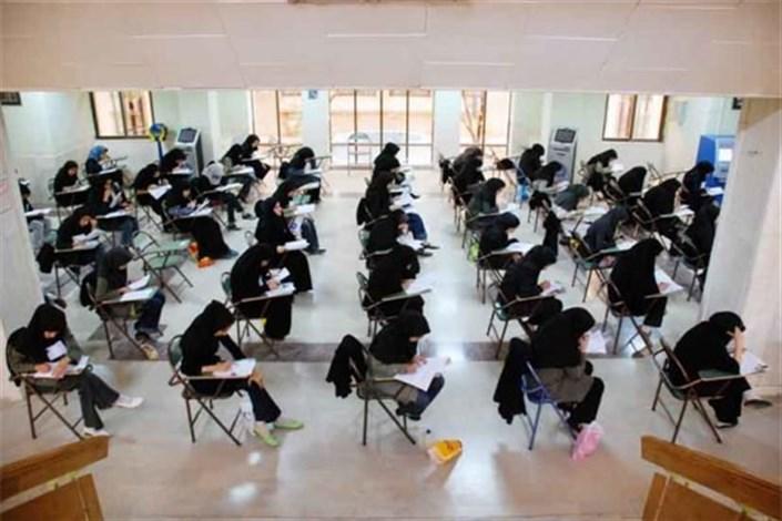 ۳۱۷ هزار نفر در کنکور کارشناسی ارشد انتخاب رشته کردند